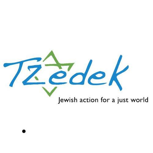 tzedek-funding