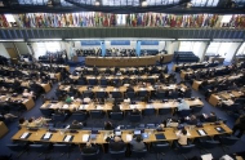 FAO Conference 40th Session: 9 Things to Know