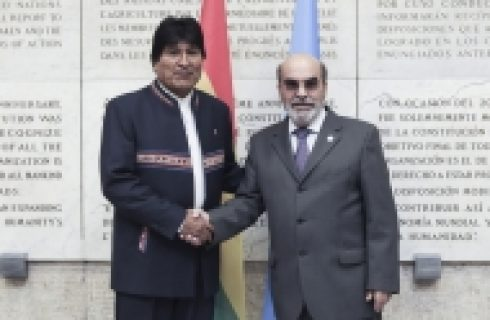 FAO supporting Bolivia's bid to access climate funding via UN fund